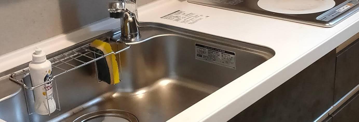 洗い屋 エムクリーン